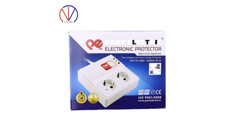 محافظ ولتاژ الکترونیکی پارت الکتریک دو پریزه