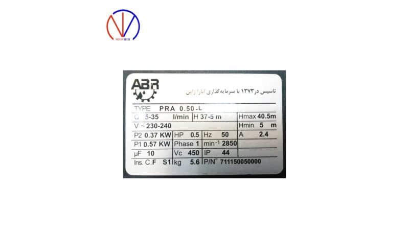 PRA-0.5ML