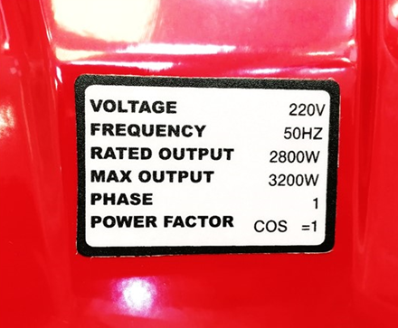 نمونه ای از یک پلاک موتور برق